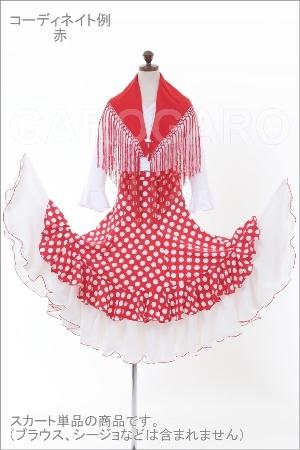 [6歳用]お子様用スカート 水玉 Primavera (プリマベーラ) [フラメンコ用][スペイン直輸入][送料無料]