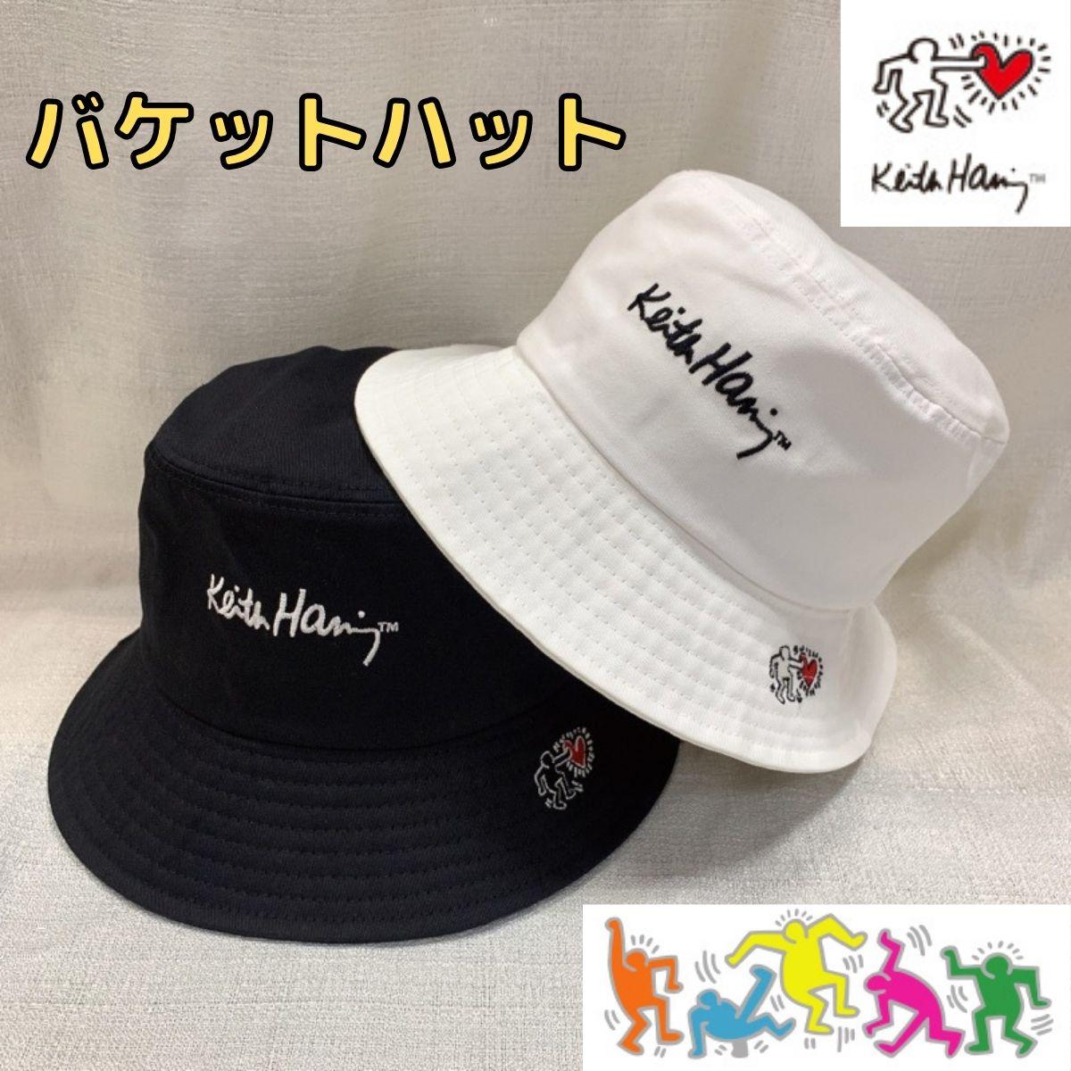 バケットハット バケハ 帽子 ハット キースへリング Keith Haring つば広 日よけ 人気 おしゃれ ブランド