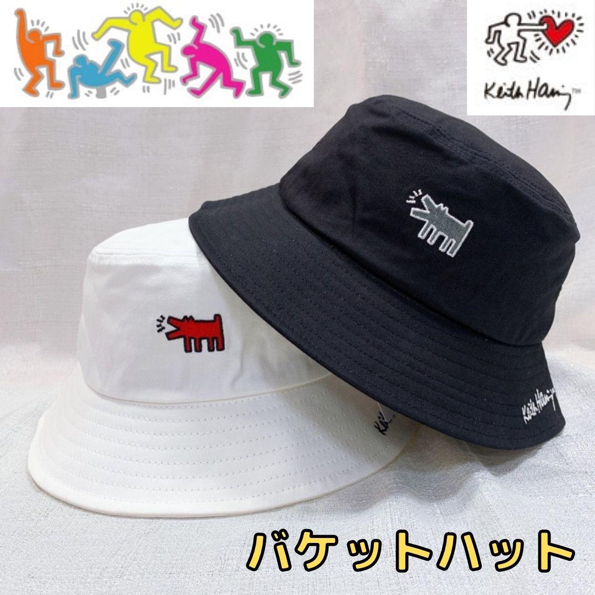 バケットハット バケハ 帽子 ハット キースへリング Keith Haring つば広 日よけ 人気 おしゃれ ブランド 犬 ドッグ 新作
