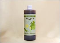【アーデンモア】 つるポカ (入浴剤) 500ml