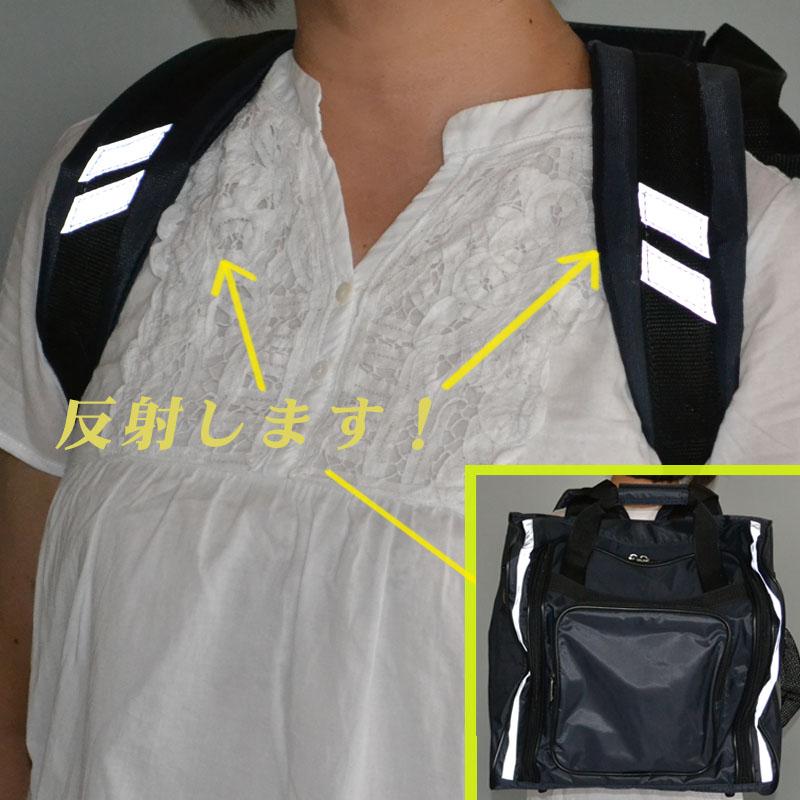 防具袋 3wayナイロンリュック少年用
