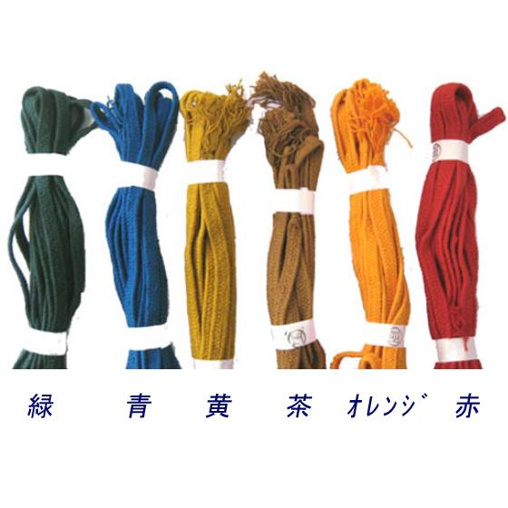 カラー面紐 胴紐  緑・青・黄・茶・オレンジ・赤