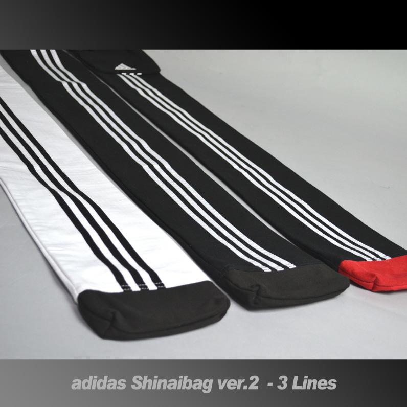 竹刀袋 adidas NEWデザイン<3本ライン> 白(白紐)・白(黒紐)【刺繍3文字まで無料】