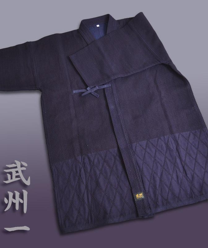 剣道着 武州一 正藍#220  高品質・日本製
