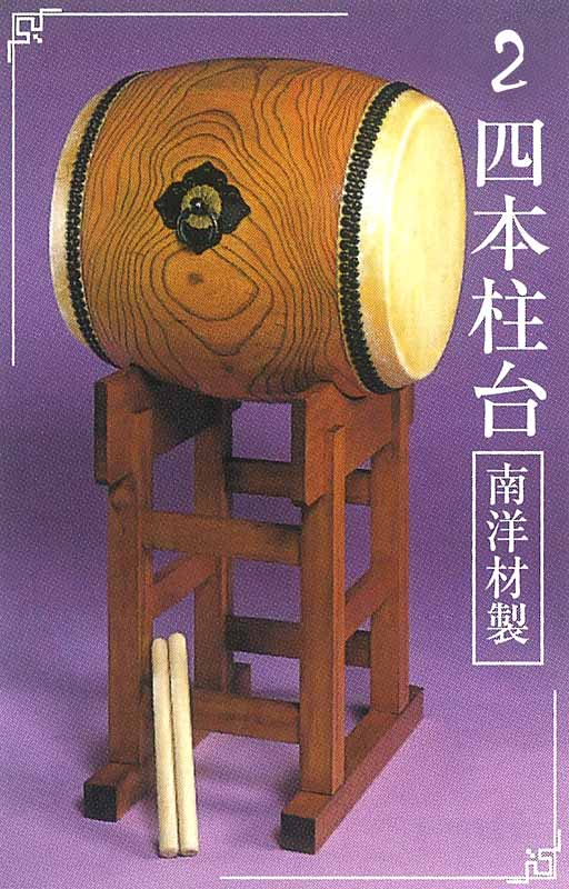 胴長太鼓用 各種台  送料込み!(尺1寸〜)