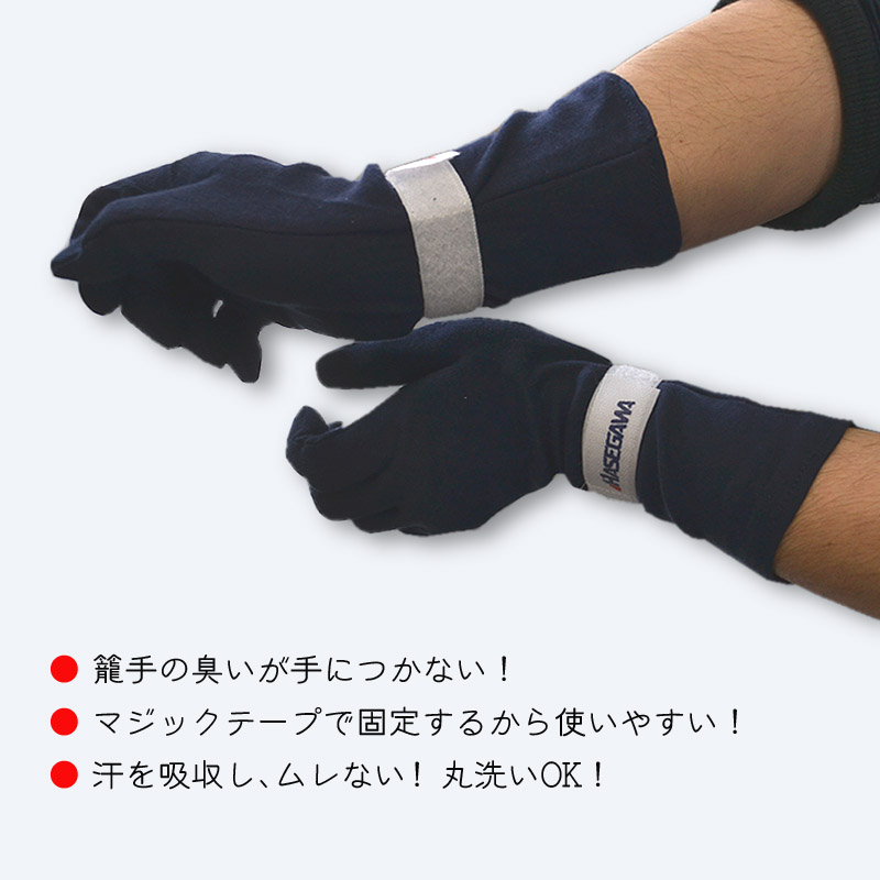 甲手下手袋 5本指 (マジックテープ)