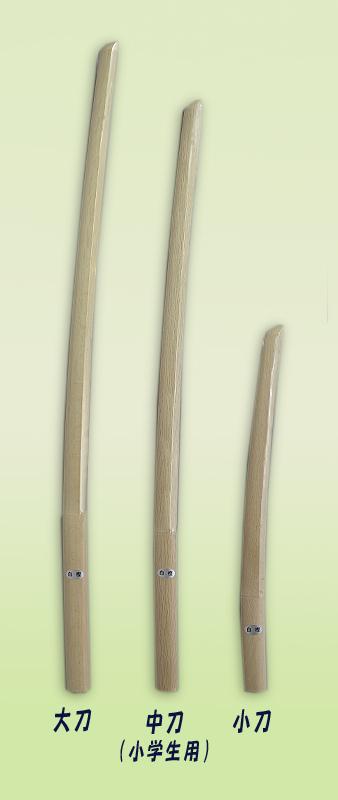 木刀 剣道形用 (赤樫・白樫)