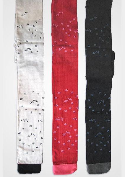 竹刀袋 略式(3本入れ) 光風霽月