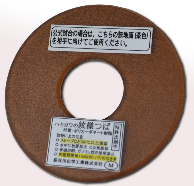 ツバ ハセガワ製 とんぼ  ・ さくら 3種