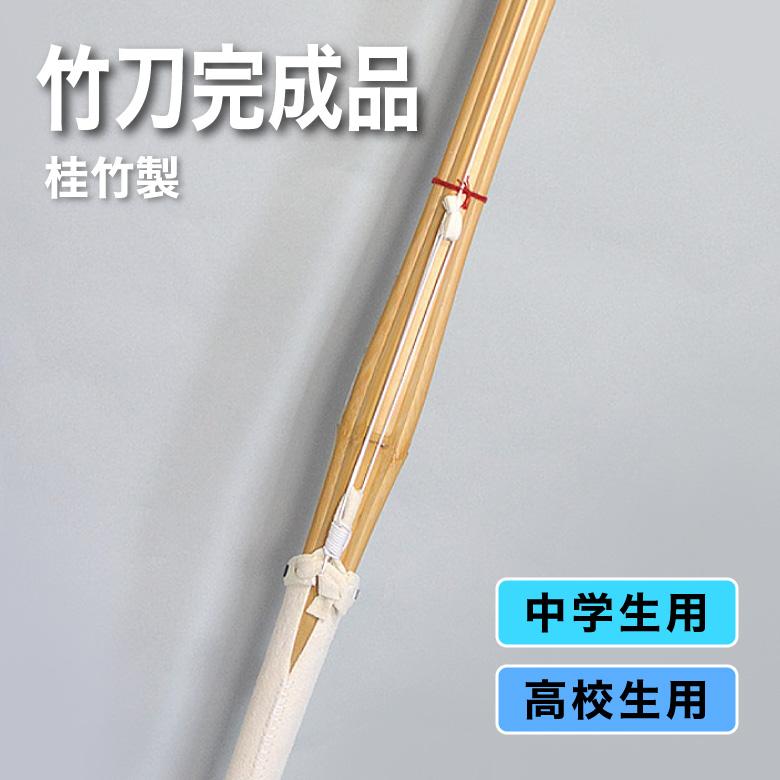 剣道初心者も安心 剣道具22点フルセット 初心者セット <FN-2Sタイプ>