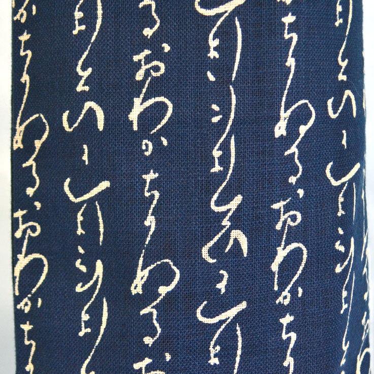 竹刀袋 オリジナル竹刀袋 文字タイプ