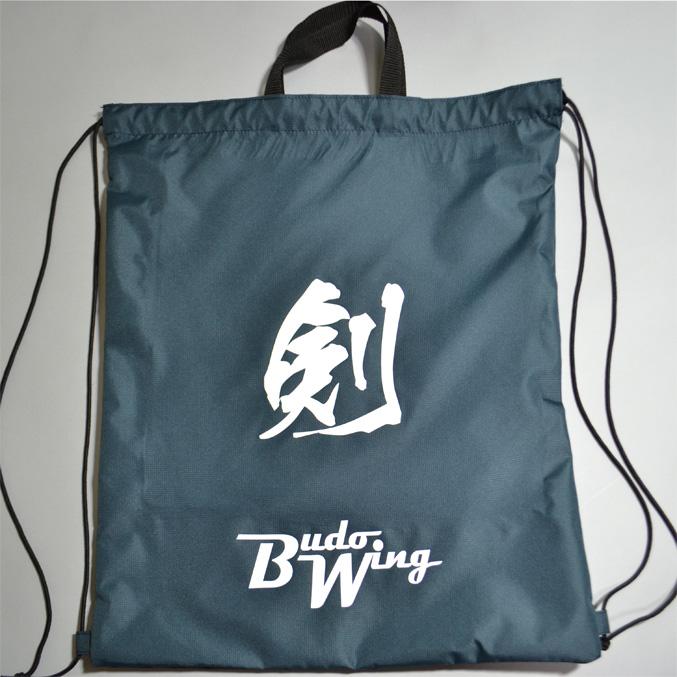 BUDOWING多目的ナップサック 【 文字・言葉入り 】 これは便利!剣道具以外にも多用途に使えます(ネイビー/グレイ)