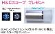 【高品質】プラチナ ダイヤモンドペンダント  0.20,D,VS2,3EX,HC PND6-Pt-20DF1
