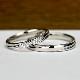 結婚指輪ペア【大変丈夫なスーパーハードプラチナ製】 落ち着きのあるデザインの高級リング MpTRM267-268-Pt900SH