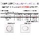【 スーパーハードプラチナ 】結婚指輪ペア  スマートな中央のライン!変形やキズに非常に強く丈夫なプラチナ製MpTRM309-310-Pt900SH