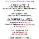 【スーパーハードプラチナ】結婚指輪ペア 人気のデザインのリング  MpTRM075-076-Pt900SH