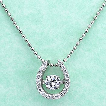 【ダンシングストーン】馬蹄形(幸運・幸福を招くと言われる)ダイヤペンダント−Pt  高級ダイヤモンド