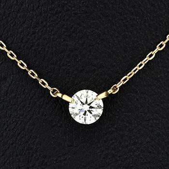 ★特別価格☆K18PG ダイアモンドペンダント