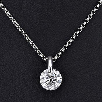 ★特別価格☆ダイヤモンドペンダント【 1.004ct 】ワンサイドセッティング