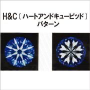 【永遠 Towa 】ハーフエタニティーリング[ 高品質K18WG ]  H&Cカットダイヤ0.50ct/12p