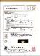 【最高級オーロラ ヴィーナス】白蝶真珠リング