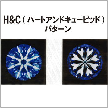 結婚指輪ペア (Pt900H) 女性用はH&Cカットのダイヤで作った引っ掛かりの少ない精巧な作りの高級な指輪, MpNJ15LbhM-Pt900H