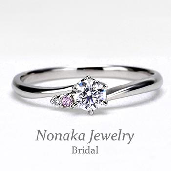 【Harmony】婚約指輪   ピンクダイヤ入り僅かなウェーブの高級プラチナダイヤモンドリング EHaPE01p-0.25ct,D,VS1,3EX,H&C