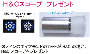 婚約指輪【Lucas ルカ 光】Pt950H:ハードプラチナ ふたりを誰よりも近い場所から照らし続ける光 0.25ct,D,VS2,3EX,H&C