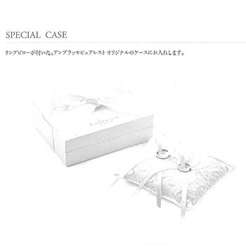 【アンブラッセ】EmbrasseR purest  EBP-2  純プラチナ、鍛造の超高級リング