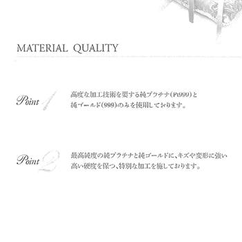 【アンブラッセ】EmbrasseR purest EBP-1 純プラチナと純ゴールド、鍛造の超高級リング