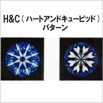 【永遠 Towa 】(高品質)Pt ハーフエタニティーリング  最高級カットH&Cのダイア  緩やかなカーブHE-NJ118L-hAA-