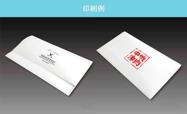 【マスクケース】 抗菌タイプのマスクケース名入れ可能 ノベルティにも もち運びに便利な3つ折ケース 飛沫感染対策(100枚1カートン)