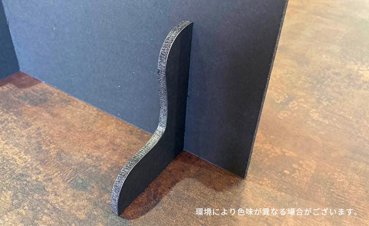【 黒スチレンパーテーション:幅40cm】  軽量ブラックスチレンパネル   (5個セット) 卓上パーテーション 飛沫感染対策商品