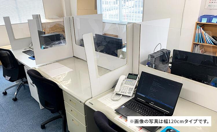 【 簡易デスク透明タイプ 】 幅140cm パーテーション : 窓3面タイプ  オフィスの飛沫感染対策に