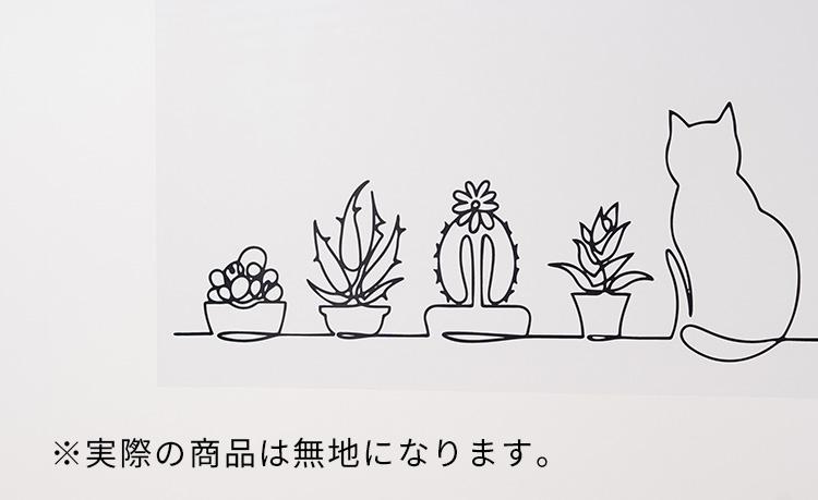 【 ビニール原反 】 無地1本売り 飛沫感染対策商品