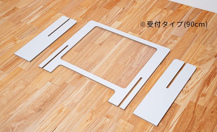 【 小倉縞縞 】 デスク・応接テーブルタイプ ダンボールパーテーション : 120cm  飛沫感染対策