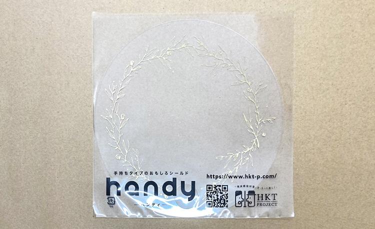 【 ブライダルhandy(ハンディ) 】 Bタイプ 結婚式やイベントに  トークシールド ブライダル 手持ち ハンディシールド 飛沫感染対策商品