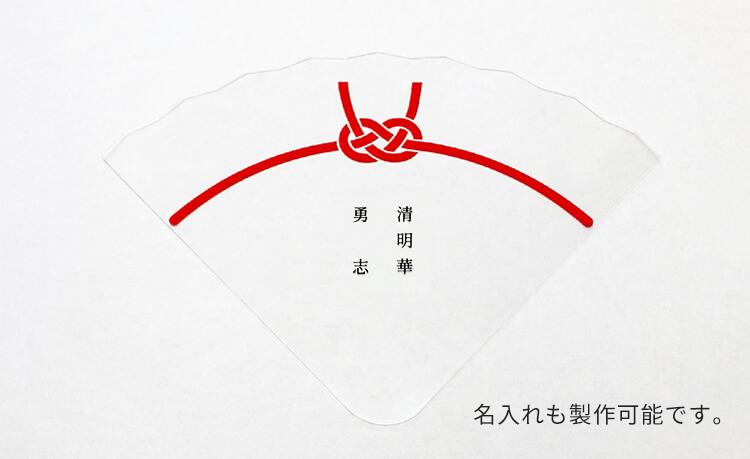 【 ブライダルhandy(ハンディ) 】 Cタイプ 結婚式やイベントにオススメです  トークシールド ブライダル 手持ち ハンディシールド 飛沫感染対策商品