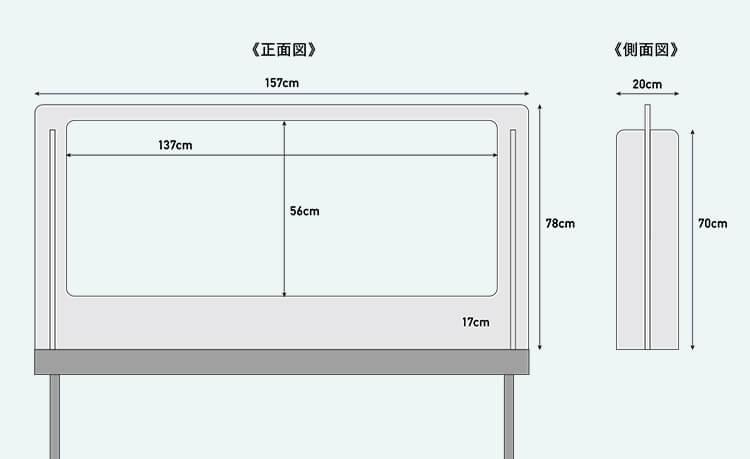 【 食堂タイプ 】 ダンボールパーテーション 飛沫感染対策