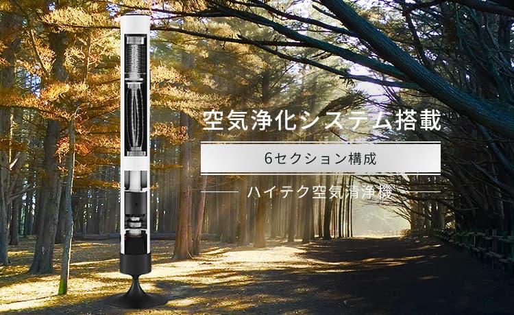 【ナノドロン】 世界最上級空気清浄機 | 43件の特許技術を採用 ドイツ製 カーボンホワイト 全12カラー 感染防止商品
