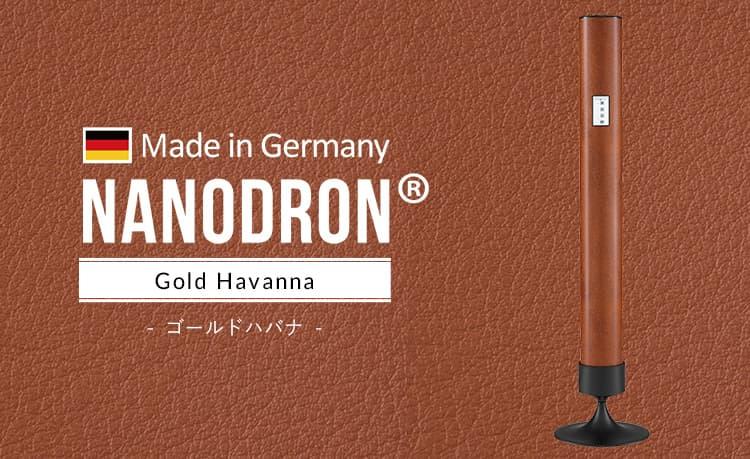 【ナノドロン】 世界最上級空気清浄機 | 43件の特許技術を採用 ドイツ製 ゴールドハバナ 全12カラー 感染防止商品