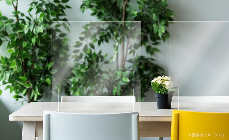 【アクリルパーテーション(窓なし)】 幅60cm 5枚セット 飲食店の飛沫感染対策に アクリル板 卓上パーテーション W600cm  コロナ対策