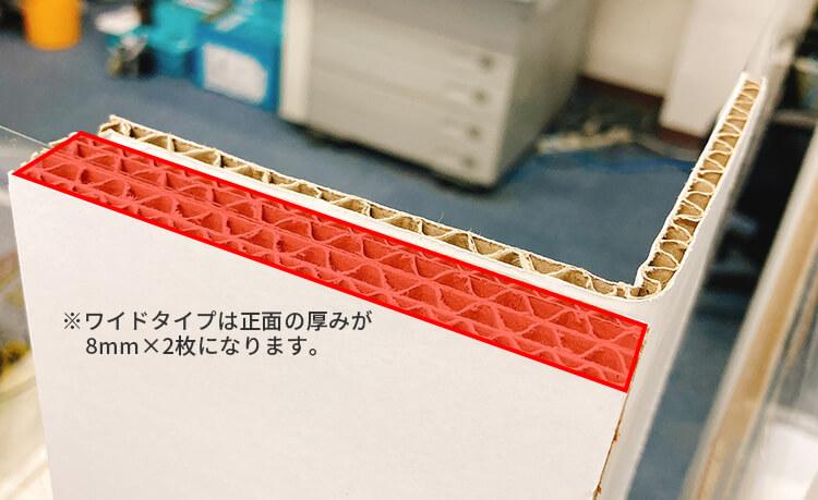 【 ワイドタイプ (幅157cm) 】 簡易デスク透明タイプパーテーション : 窓1面タイプ オフィスの飛沫感染対策に W1570