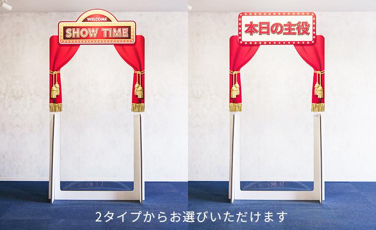 【 カラオケタイプ 】  特大ダンボールパーテーション 飛沫感染対策 補強パーツ付き