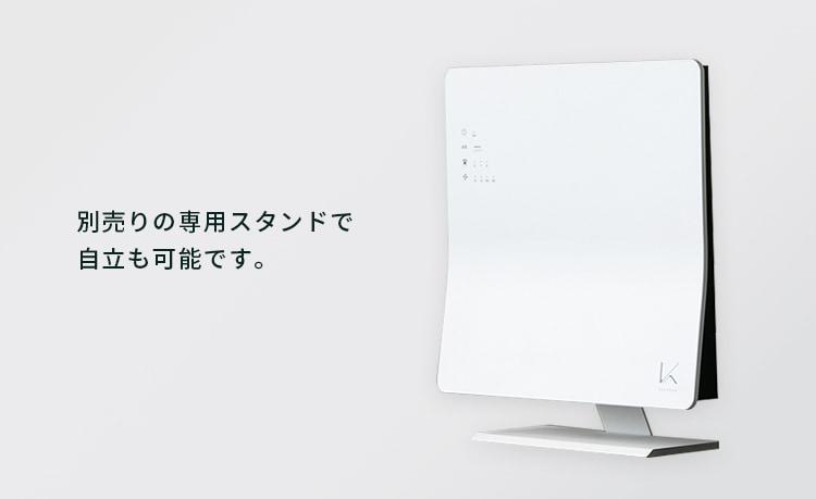 【カルテック】 光触媒除菌・脱臭機 / ターンド・ケイ KL-W01 Kaltech