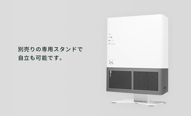 【カルテック(業務用)】  光触媒除菌・脱臭機 / ターンド・ケイ KL-W02 Kaltech