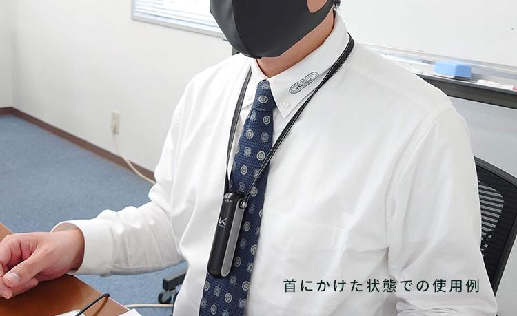 【カルテック】  パーソナル空間除菌脱臭機 花粉80%ブロック|首掛けタイプ[ MY AIR ]  /  KL-P02 Kaltech