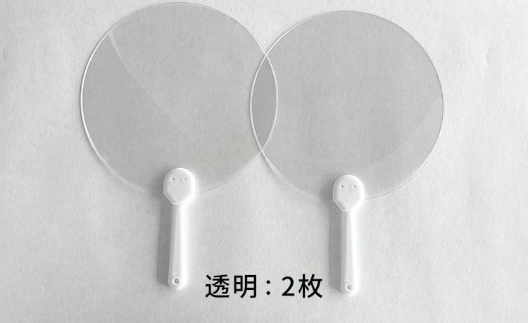【うちわhandy(ハンディ):イラストタイプ 】 飛沫対策シールド  結婚式やイベント等の飛沫対策に  5種入り