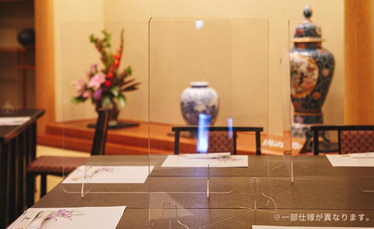 【アクリルパーテーション】 アクリル板 幅60cm 飛沫感染対策商品 コロナ対策