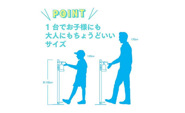【アルコールスタンド】 フットペダル式 選べる2カラー 高さ100cm スチール製 非接触消毒 飛沫感染対策商品